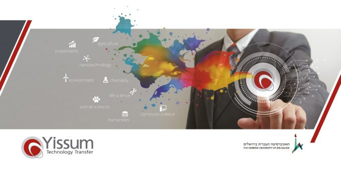 With 880 Licenced Innovations And 110 Spin-outs, Yissum Is The Commercialisation Front-runner